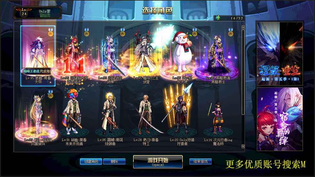 M09西北一(四鬼剑+剑宗+