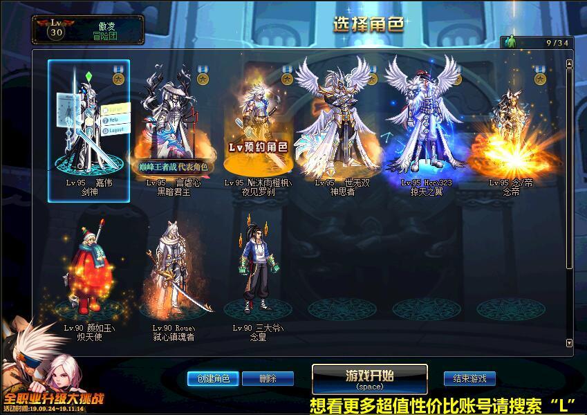 L10重庆2区