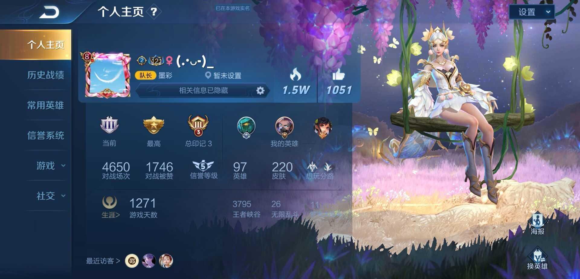 ZY【安卓QQ】送20W金币