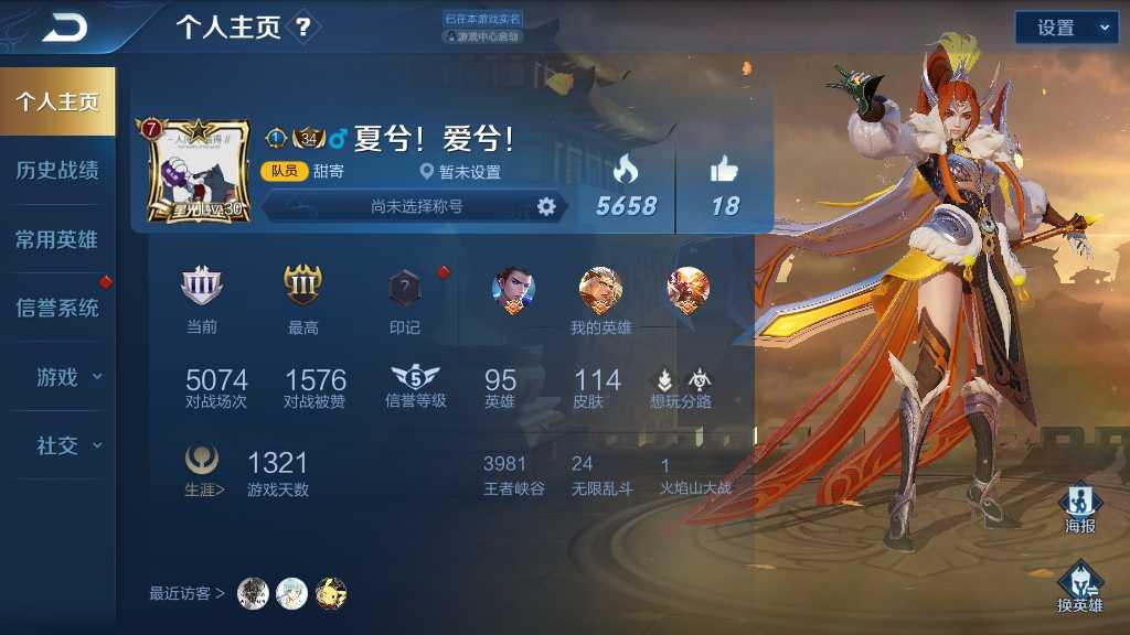 ZY【安卓QQ】95英雄11