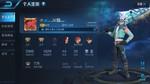 QQ安卓140区,44英雄2