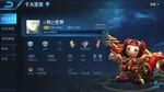 QQ安卓175区,26英雄1