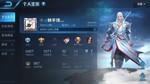 QQ安卓28区,80英雄75