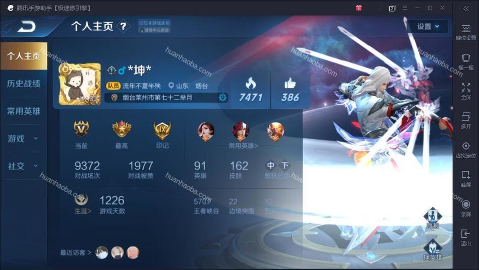 E【安卓QQ区】91英雄16