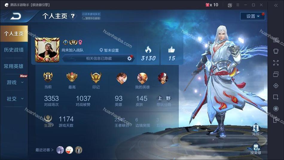 E【安卓QQ区】92英雄1