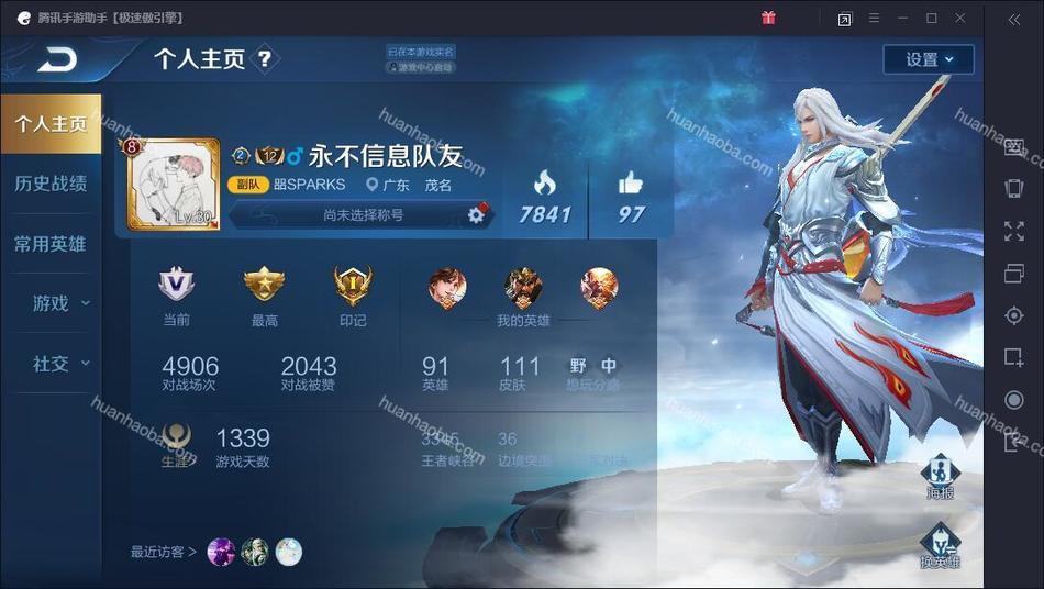 E【安卓QQ】 防沉迷91英