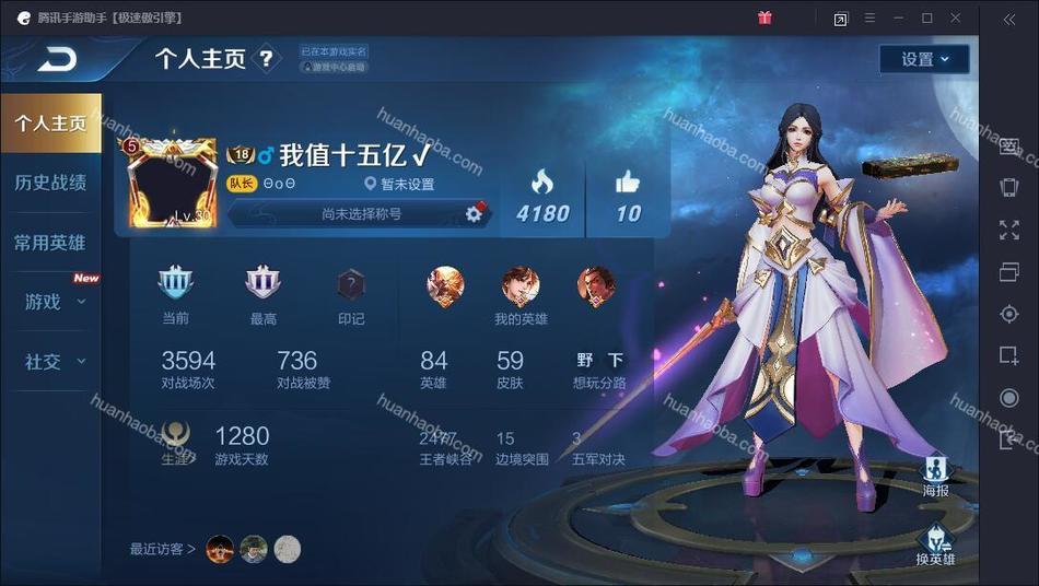 E【安卓QQ】防沉迷84英雄
