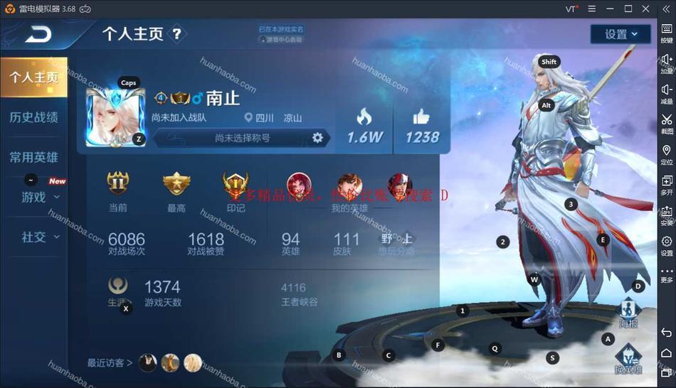 D 【安卓QQ】111皮肤